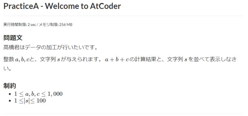 f:id:takase_hiroyuki:20191114222852p:plain