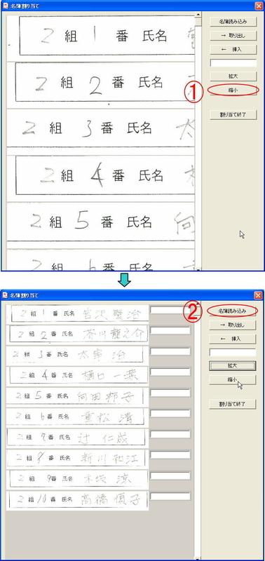 f:id:takase_hiroyuki:20191115053641j:plain