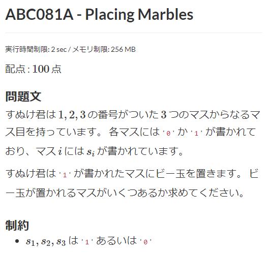 f:id:takase_hiroyuki:20191119214853p:plain