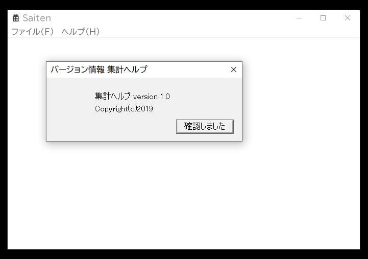 f:id:takase_hiroyuki:20191123160215j:plain