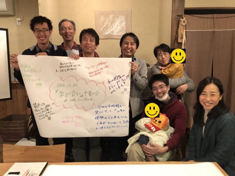 f:id:takase_hiroyuki:20191201085819p:plain