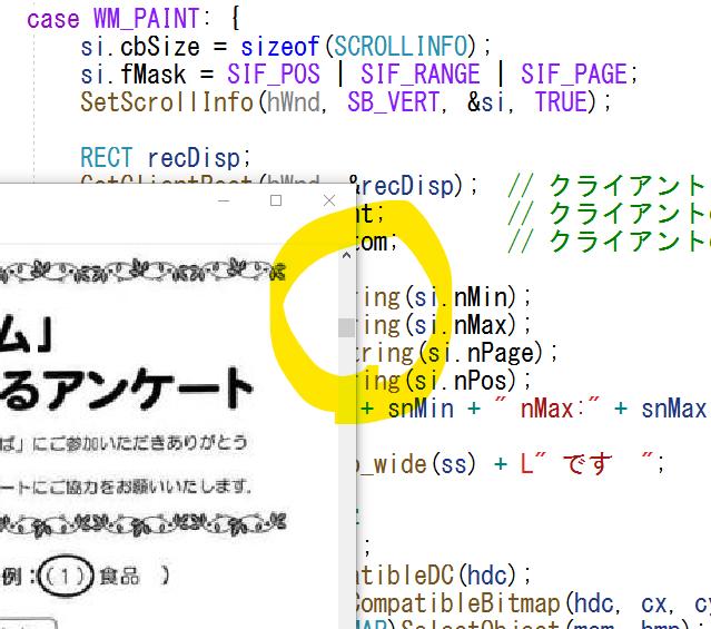 f:id:takase_hiroyuki:20191218070436p:plain