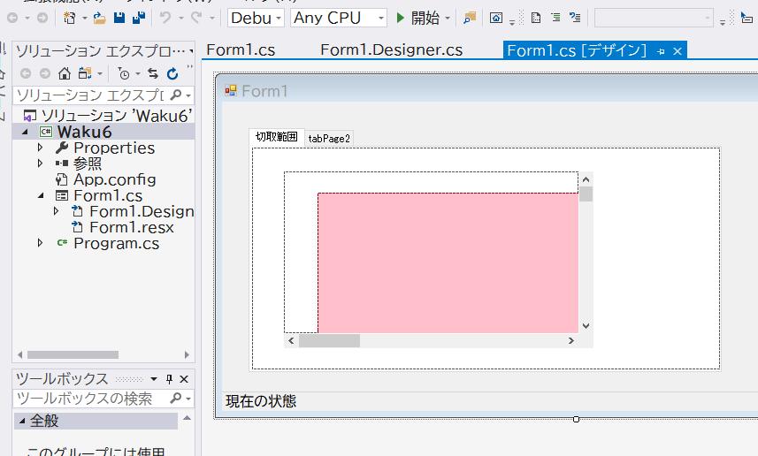 f:id:takase_hiroyuki:20200104154811p:plain