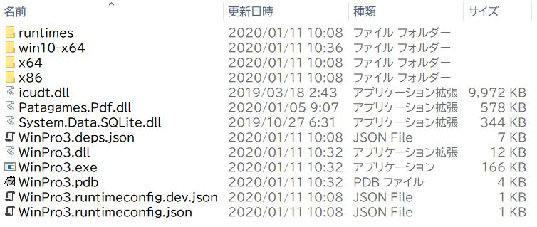 f:id:takase_hiroyuki:20200112063453p:plain