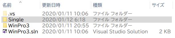 f:id:takase_hiroyuki:20200112063608p:plain