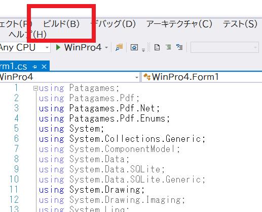 f:id:takase_hiroyuki:20200112065628p:plain