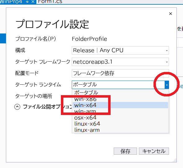 f:id:takase_hiroyuki:20200112070615p:plain
