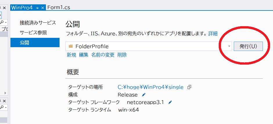 f:id:takase_hiroyuki:20200112071034p:plain