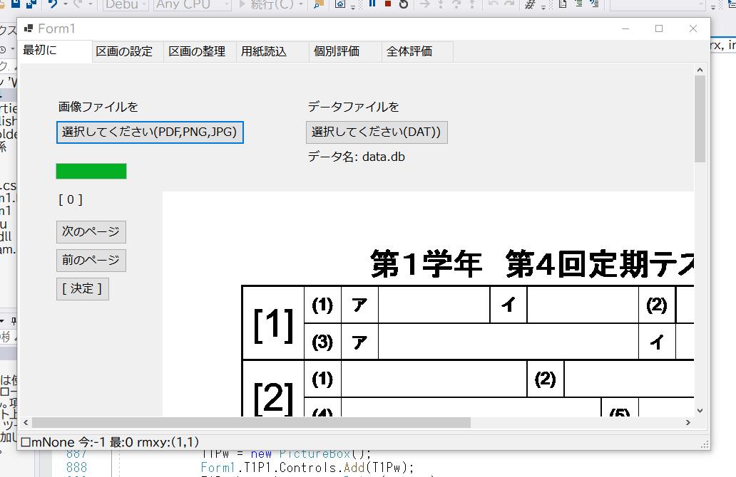 f:id:takase_hiroyuki:20200115192411p:plain