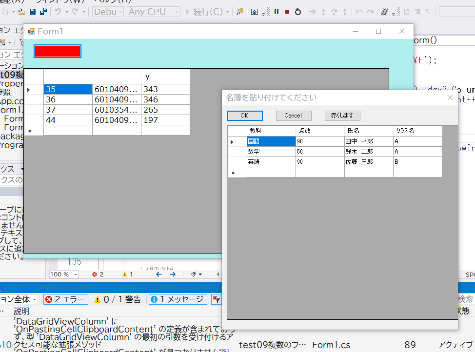 f:id:takase_hiroyuki:20200121051500p:plain
