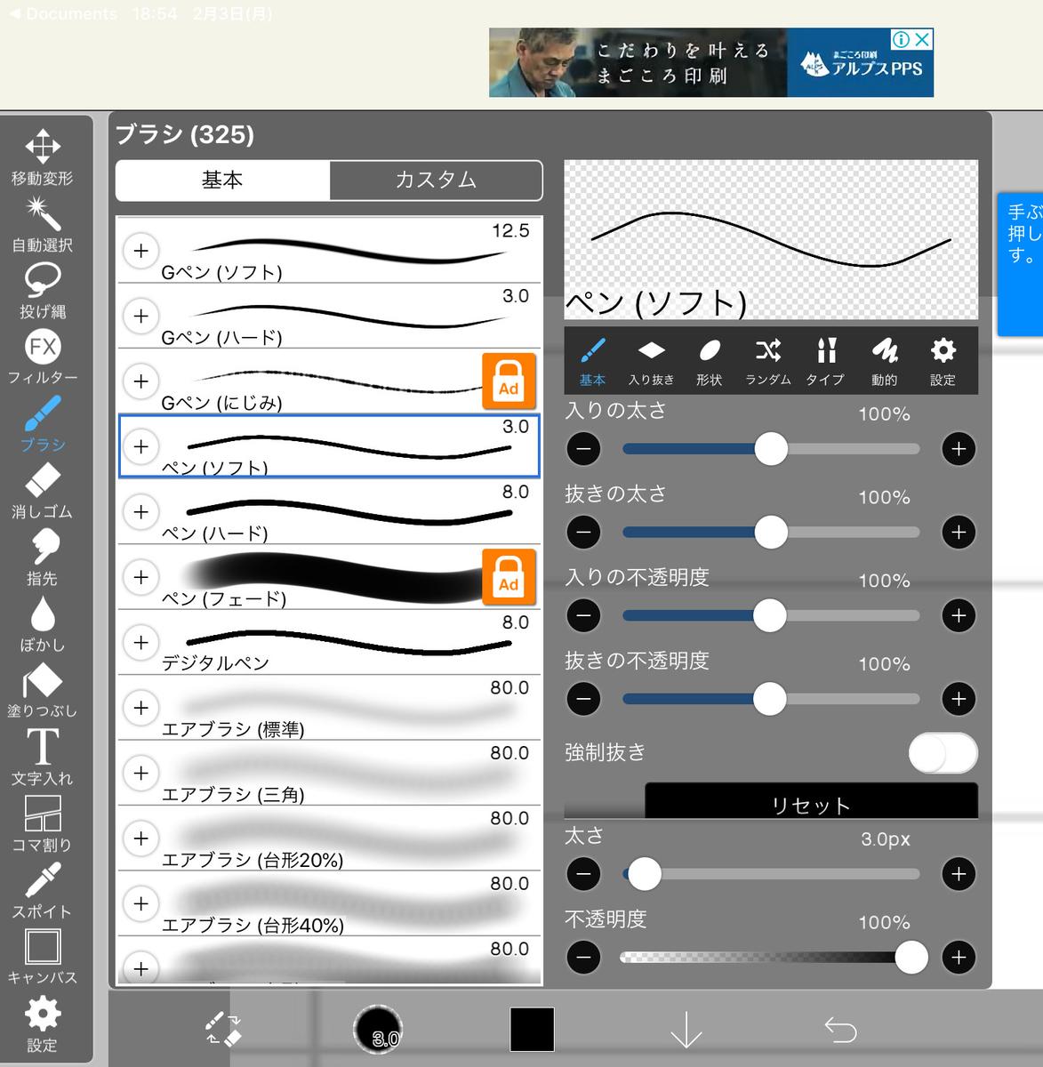 f:id:takase_hiroyuki:20200215054700j:plain