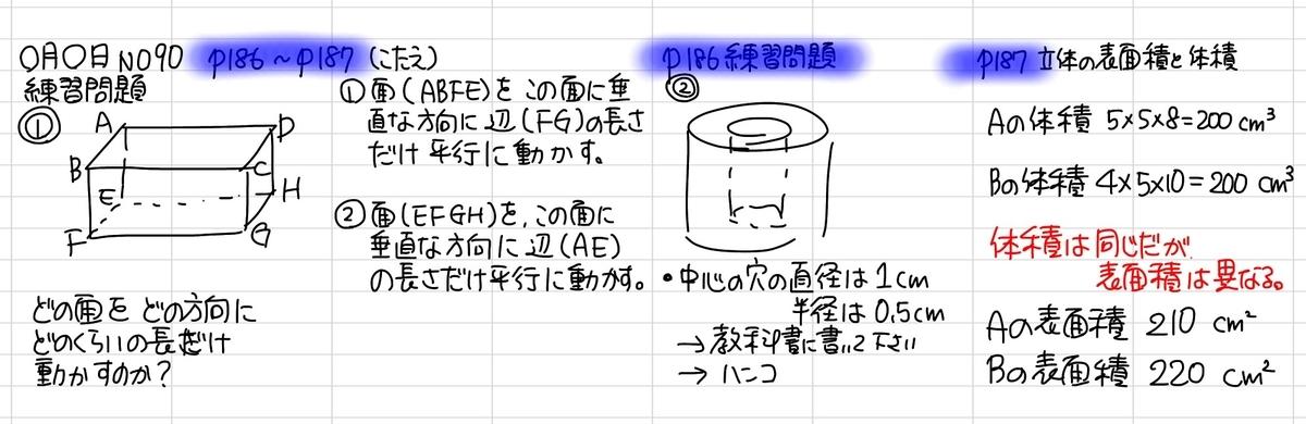 f:id:takase_hiroyuki:20200215055209j:plain