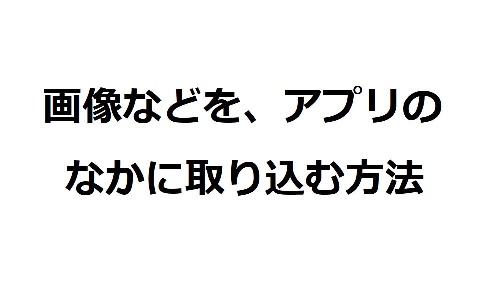 f:id:takase_hiroyuki:20200320224138p:plain