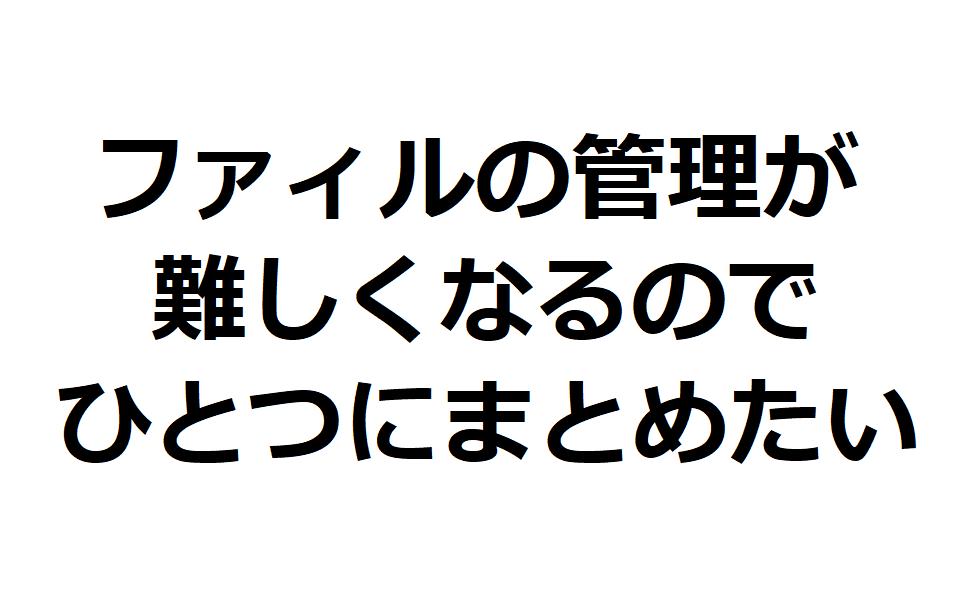 f:id:takase_hiroyuki:20200320224227p:plain