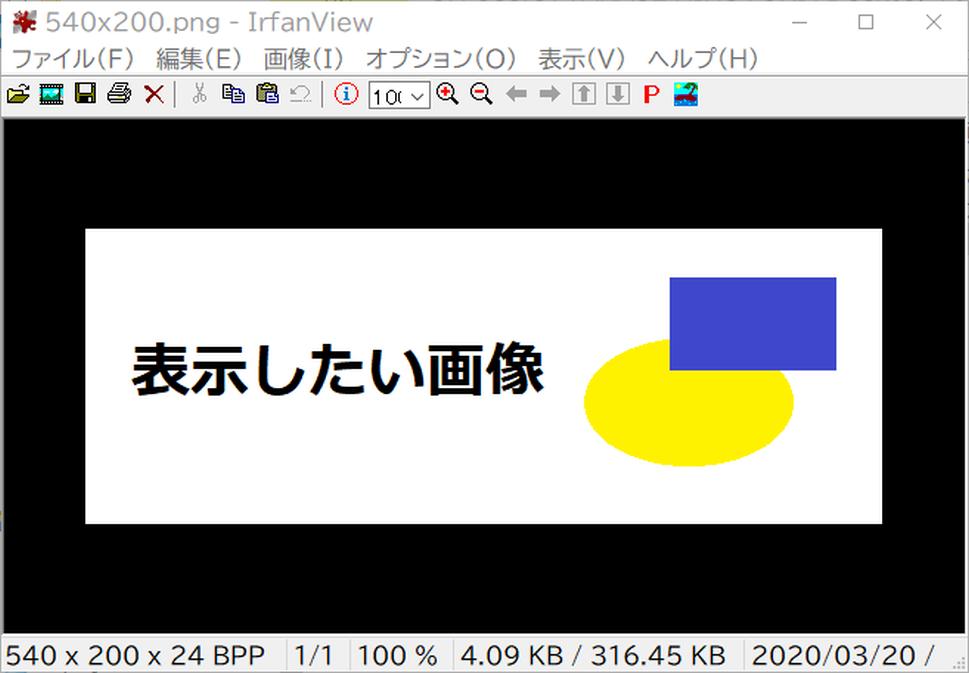 f:id:takase_hiroyuki:20200320224237p:plain