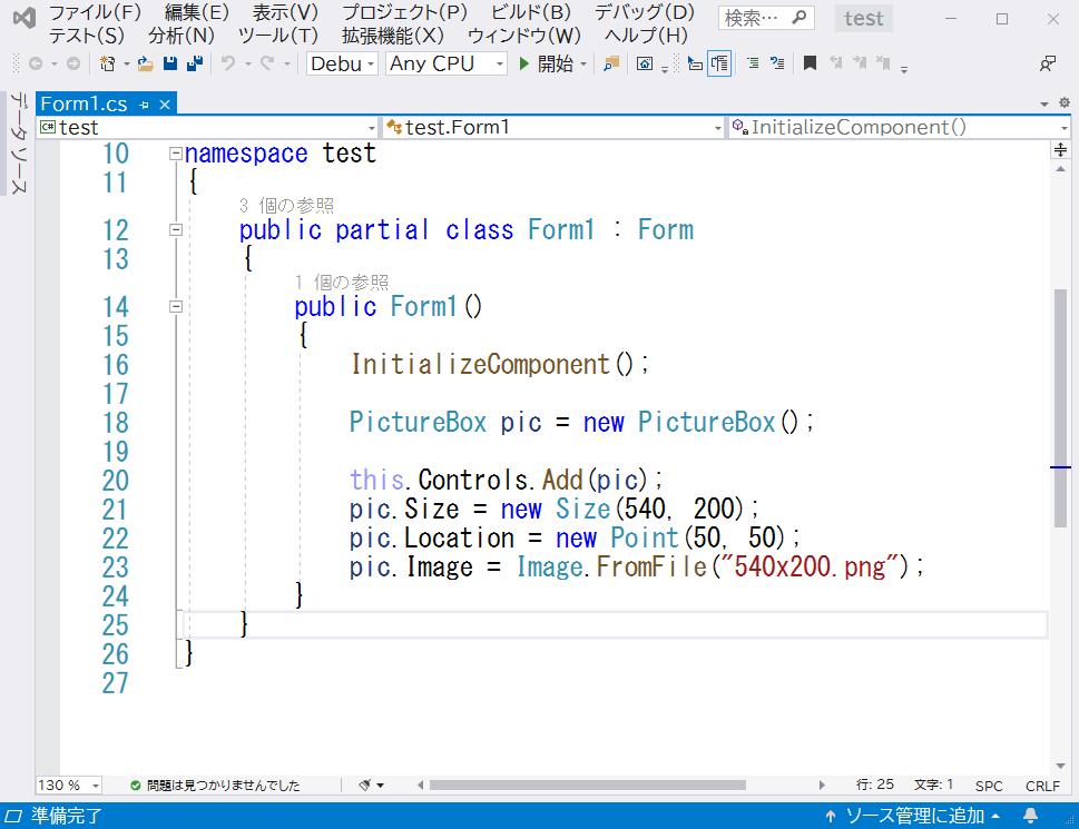 f:id:takase_hiroyuki:20200320224248p:plain