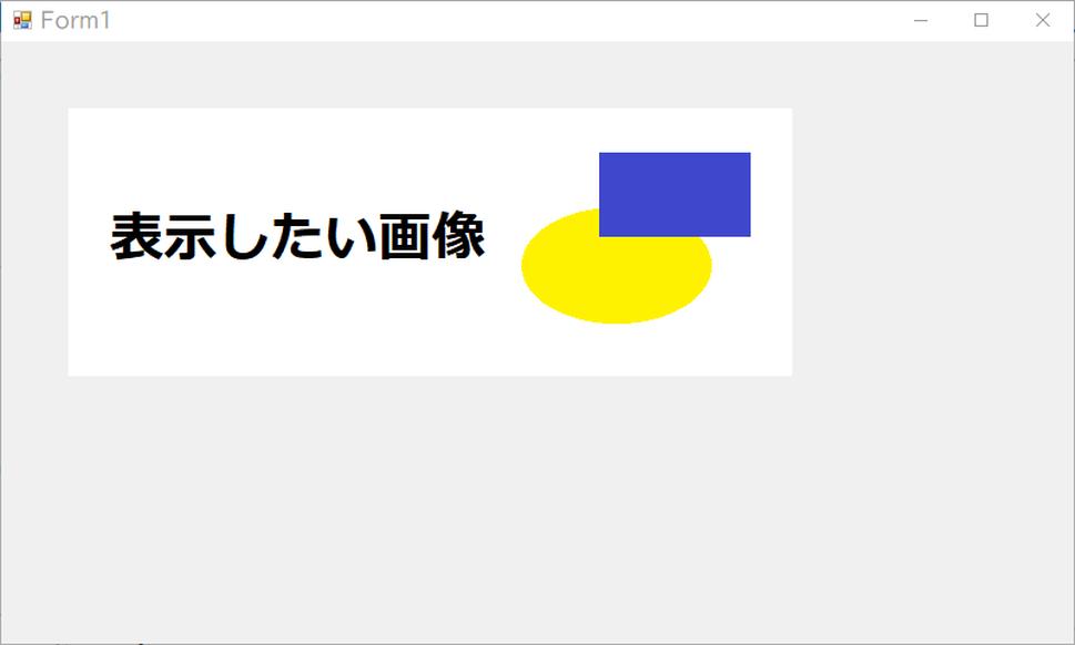 f:id:takase_hiroyuki:20200320224257p:plain