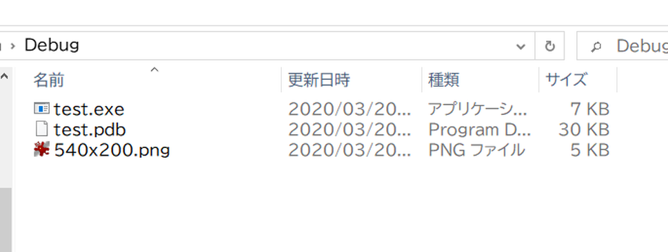 f:id:takase_hiroyuki:20200320224314p:plain