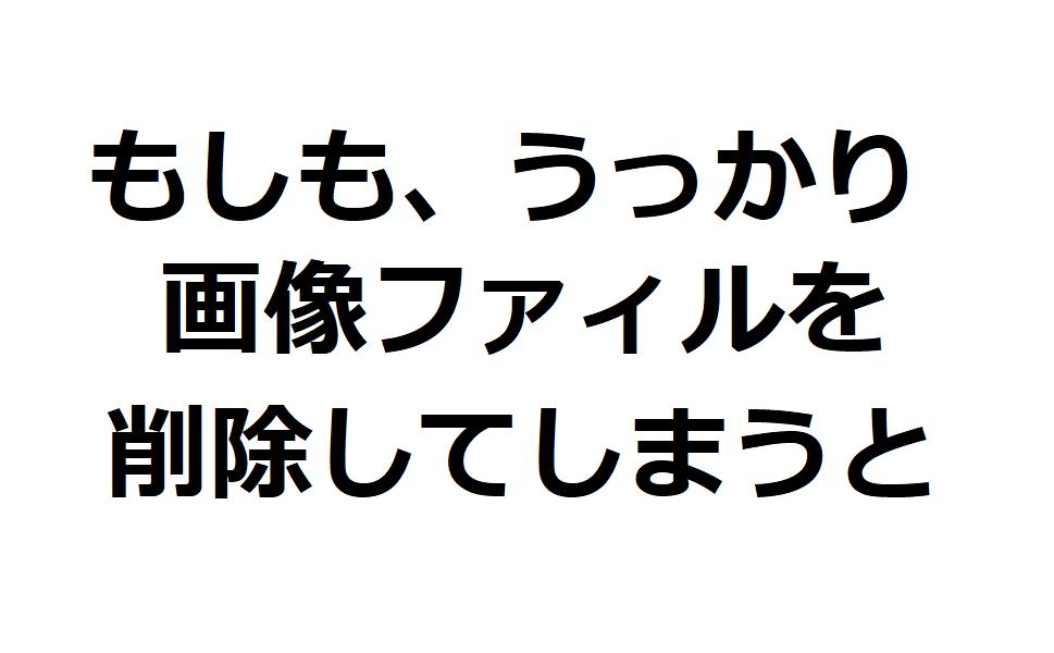 f:id:takase_hiroyuki:20200320224326p:plain