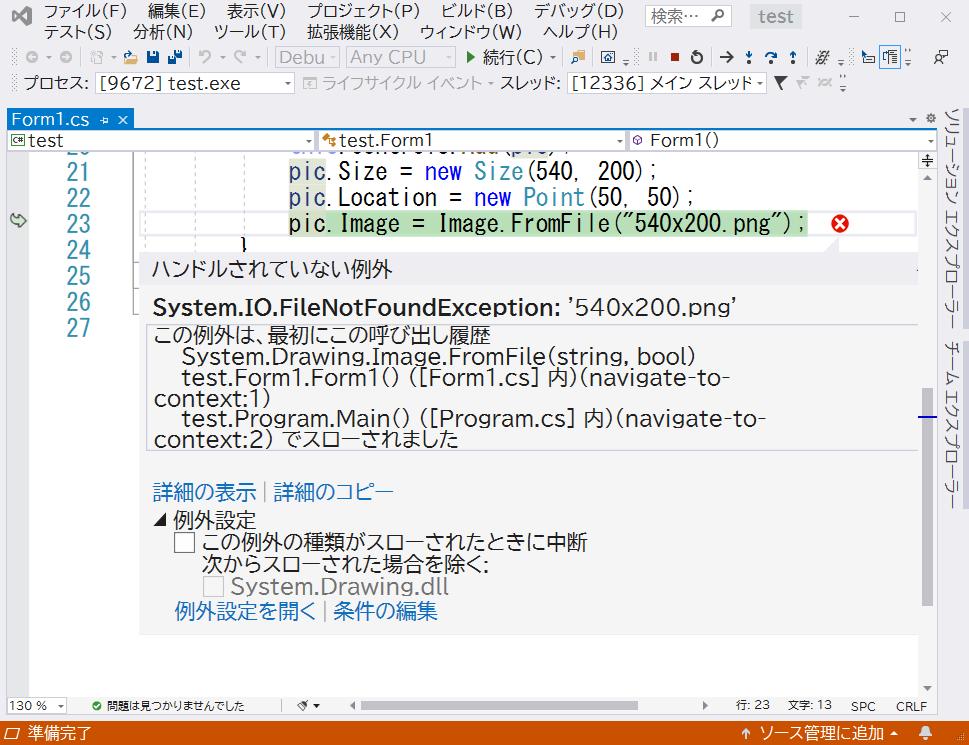 f:id:takase_hiroyuki:20200320224339p:plain