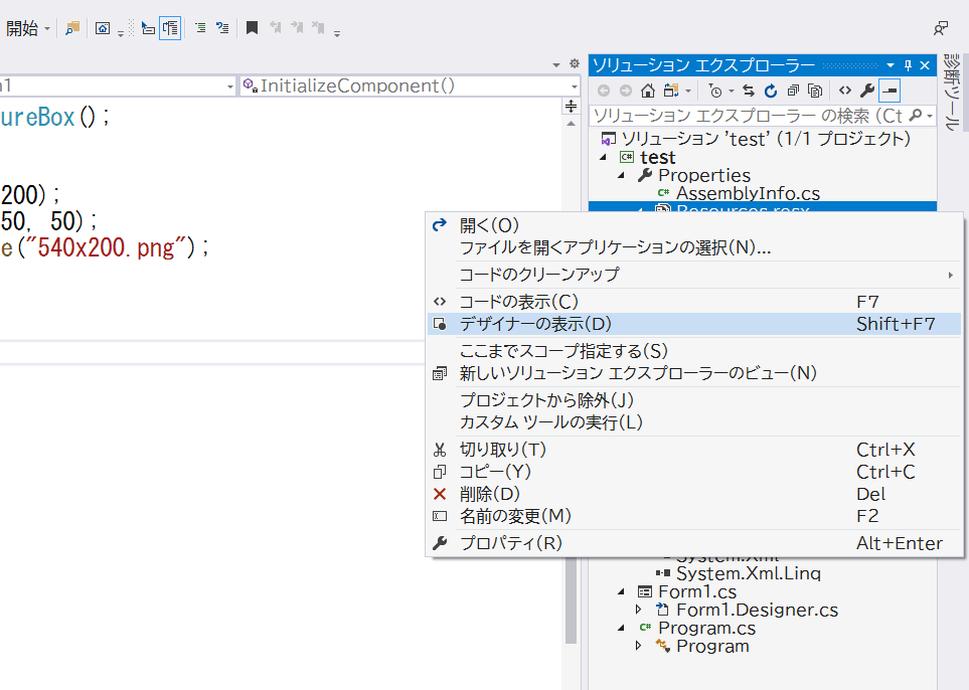 f:id:takase_hiroyuki:20200320224403p:plain