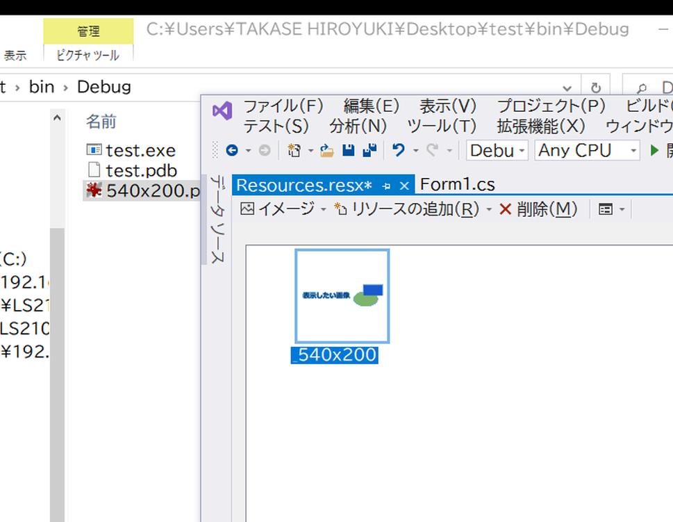 f:id:takase_hiroyuki:20200320224425p:plain