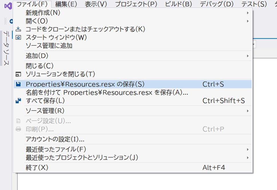 f:id:takase_hiroyuki:20200320224440p:plain