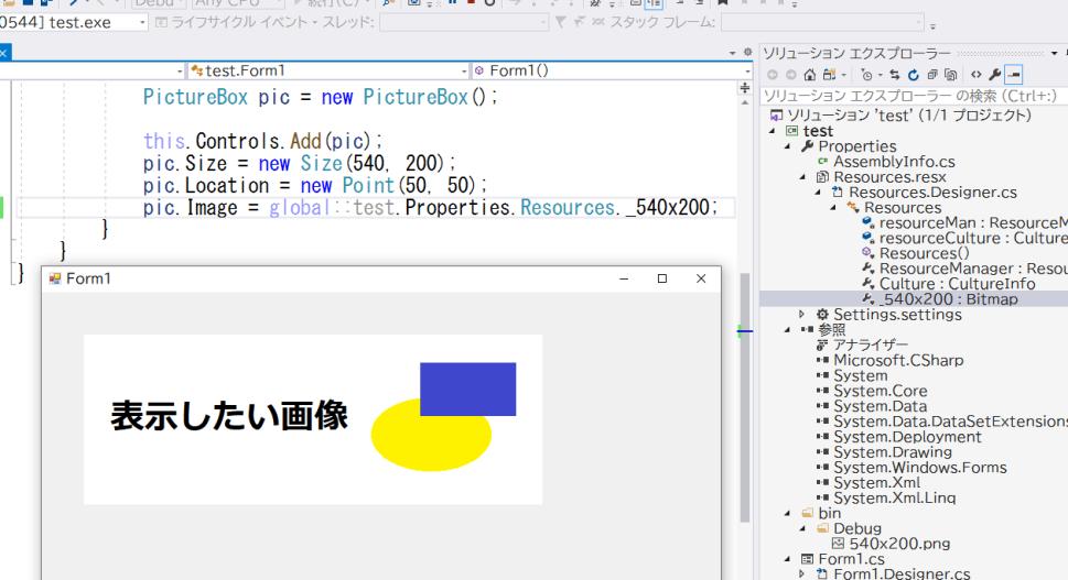 f:id:takase_hiroyuki:20200320224453p:plain