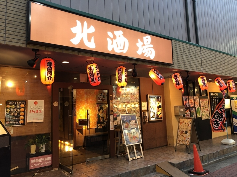 f:id:takase_hiroyuki:20200405061522j:image