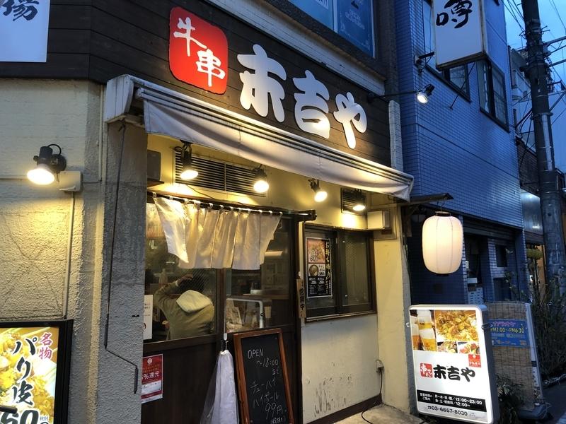 f:id:takase_hiroyuki:20200405061534j:image