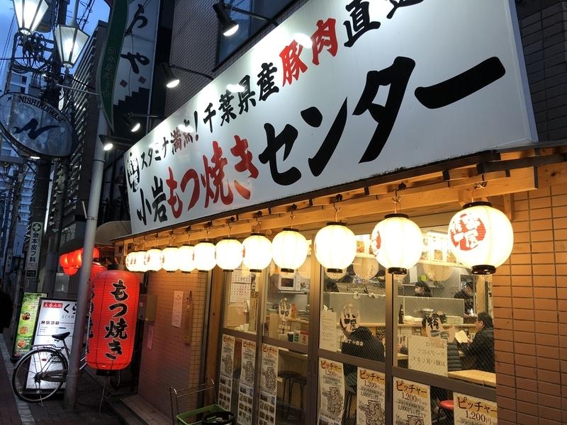 f:id:takase_hiroyuki:20200405061548j:image
