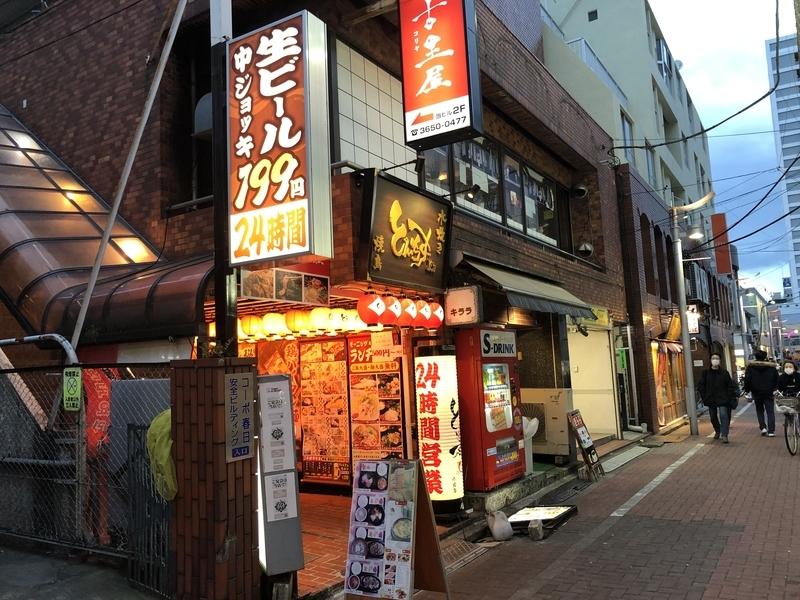 f:id:takase_hiroyuki:20200405062219j:image