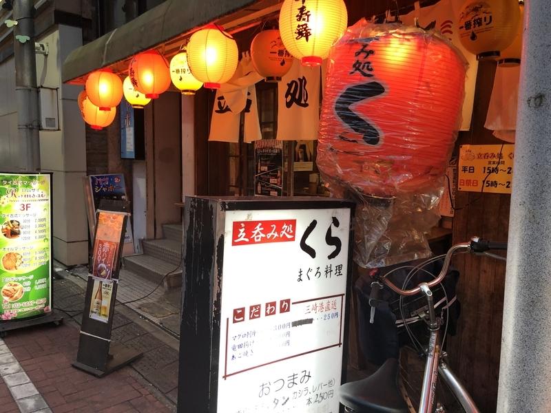 f:id:takase_hiroyuki:20200405062231j:image