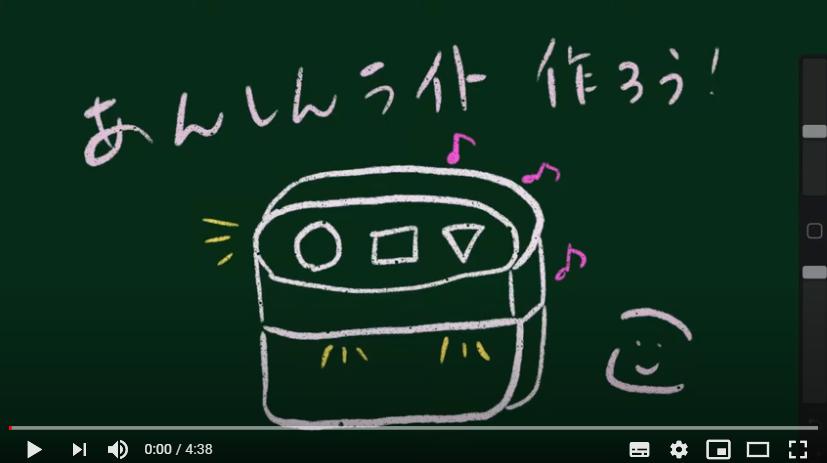 f:id:takase_hiroyuki:20200418070946p:plain