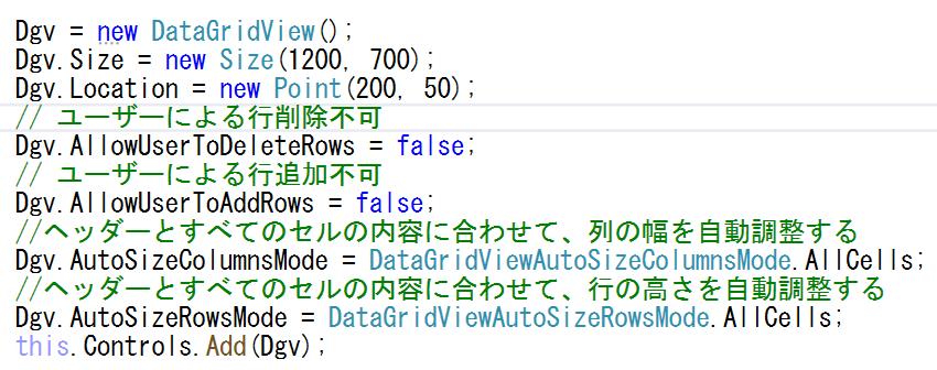 f:id:takase_hiroyuki:20200420083706p:plain