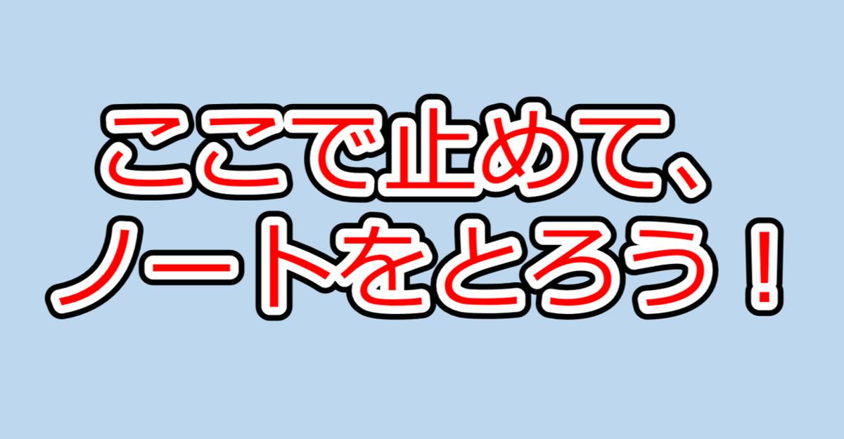 f:id:takase_hiroyuki:20200524063750p:plain