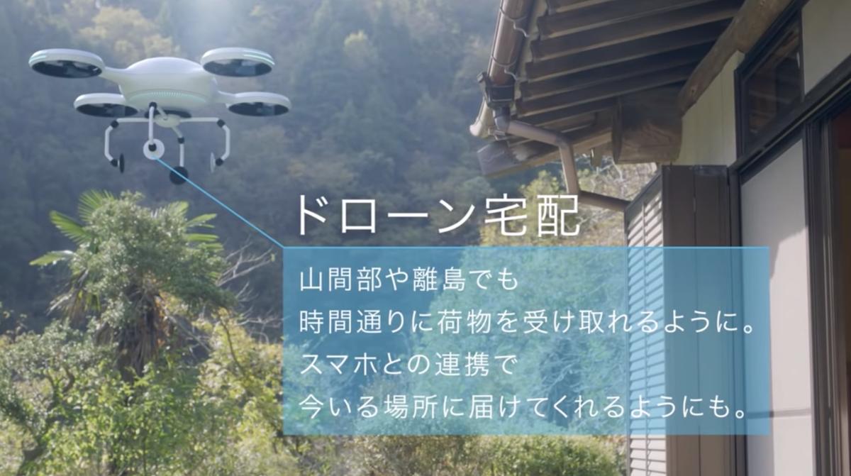 f:id:takase_hiroyuki:20200524065001p:plain