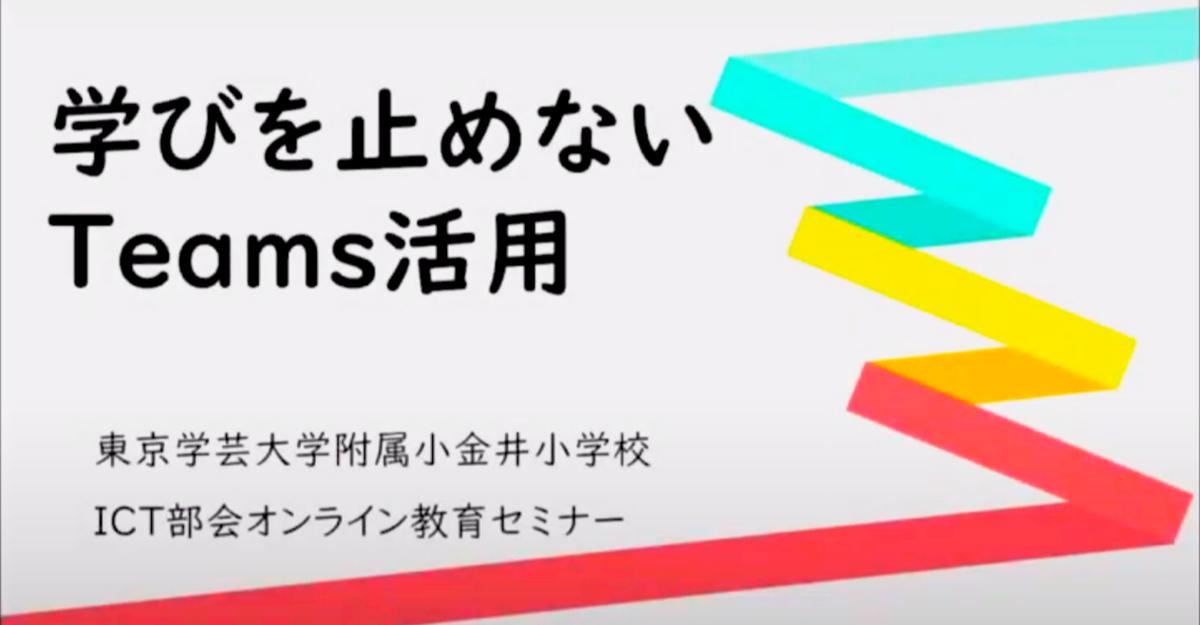 f:id:takase_hiroyuki:20200524065251p:plain