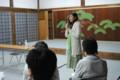 第1回葵文化サロン