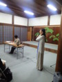 第3回葵文化サロン