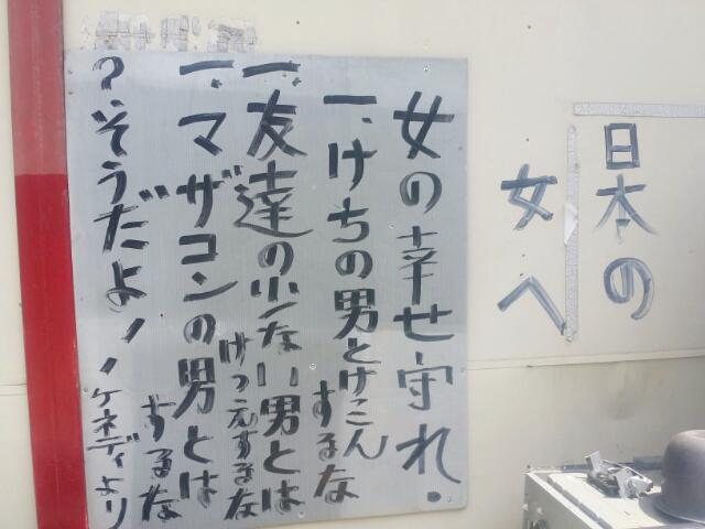 f:id:takasemariko:20160720234405j:plain