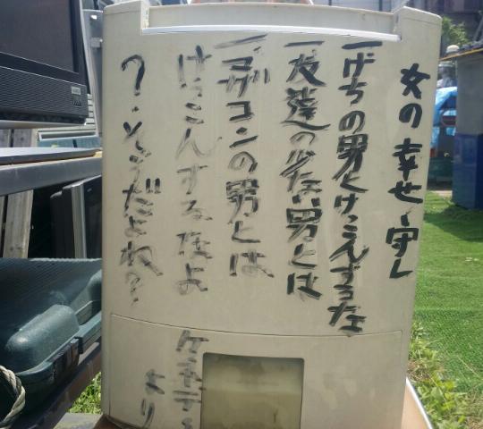 f:id:takasemariko:20160720234735j:plain