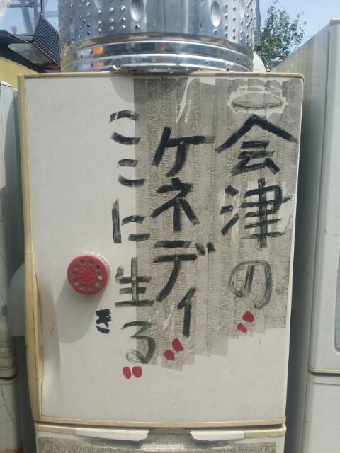 f:id:takasemariko:20160720235239j:plain