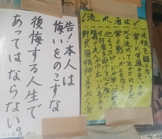f:id:takasemariko:20160721002031j:plain