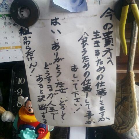f:id:takasemariko:20160721002618j:plain
