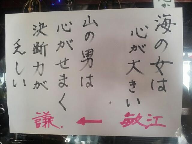 f:id:takasemariko:20160721002822j:plain