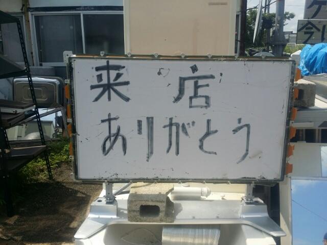 f:id:takasemariko:20160721005637j:plain