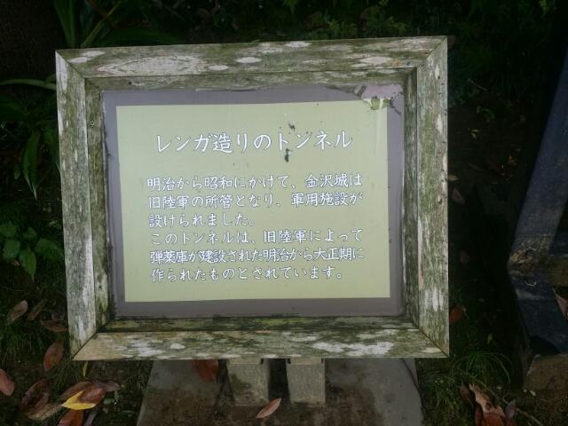 f:id:takasemariko:20160721173811j:plain