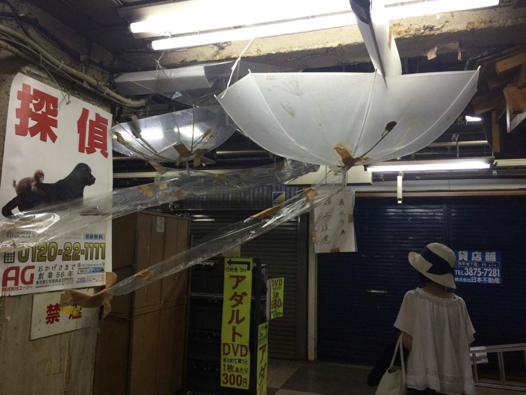 f:id:takasemariko:20160727010521j:plain
