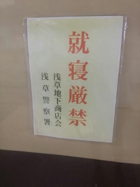f:id:takasemariko:20160727011806j:plain